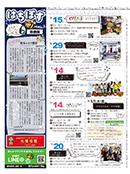 鈴鹿vol32